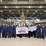 """ทีมนักฟุตบอลคนตาบอดทีมชาติไทย ออกเดินทางสู่ เมืองโตเกียว ประเทศญี่ปุ่น เพื่อสู้ศึก """"พาราลิมปิกเกมส์ โตเกียว2020"""" – ข่าวกีฬา"""