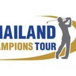 3rd SINGHA Thailand Champions Tour 2021 – ข่าวกีฬา